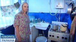 Безумные соседи: смириться или избавиться? (полный выпуск) | Говорить Україна