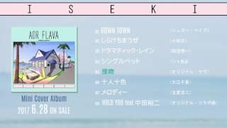 ISEKI - HOLD YOU feat. 中田裕二