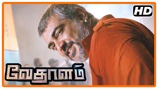 Vedalam Tamil Movie | Scenes | Full fight | Ajith | Rahul Dev | Kabir | Lakshmi Menon