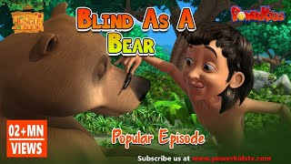 Jungle book Season 2 Episode 20  Blind As a Bear