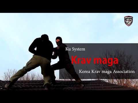 이것이 크라브마가다!KKM KRAV MAGA!대한크라브마가협회 구본근 협회장.