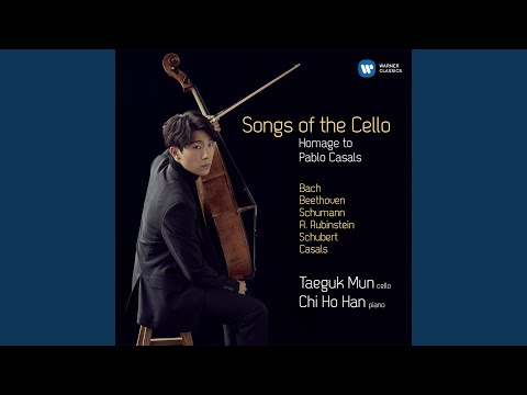Myrthen, Op. 25: No. 1 Widmung (Arr. Mun for Cello & Piano)