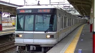 惜別・・・東京メトロ03系131F