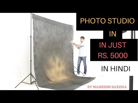 How to create photo studio anywhere | Beginner photographers guide
