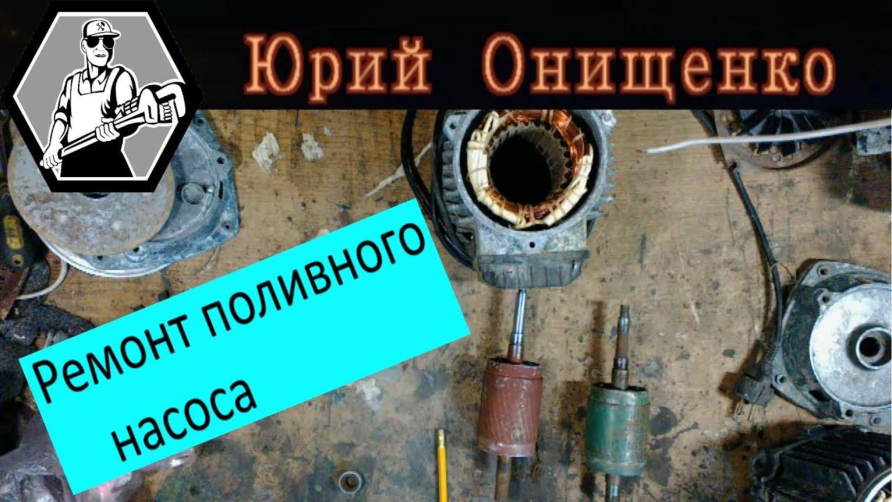 Ремонт электробритв Агидель Цены на услуги - YouDo