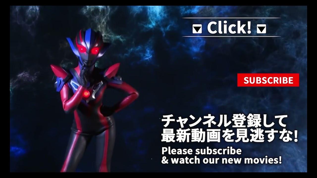 Download Ultrawoman Grigio & Dark