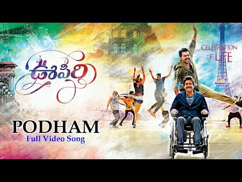 Podham Full Video Song HD | Nagarjuna | Karthi | Tamannaah| Gopi Sundar