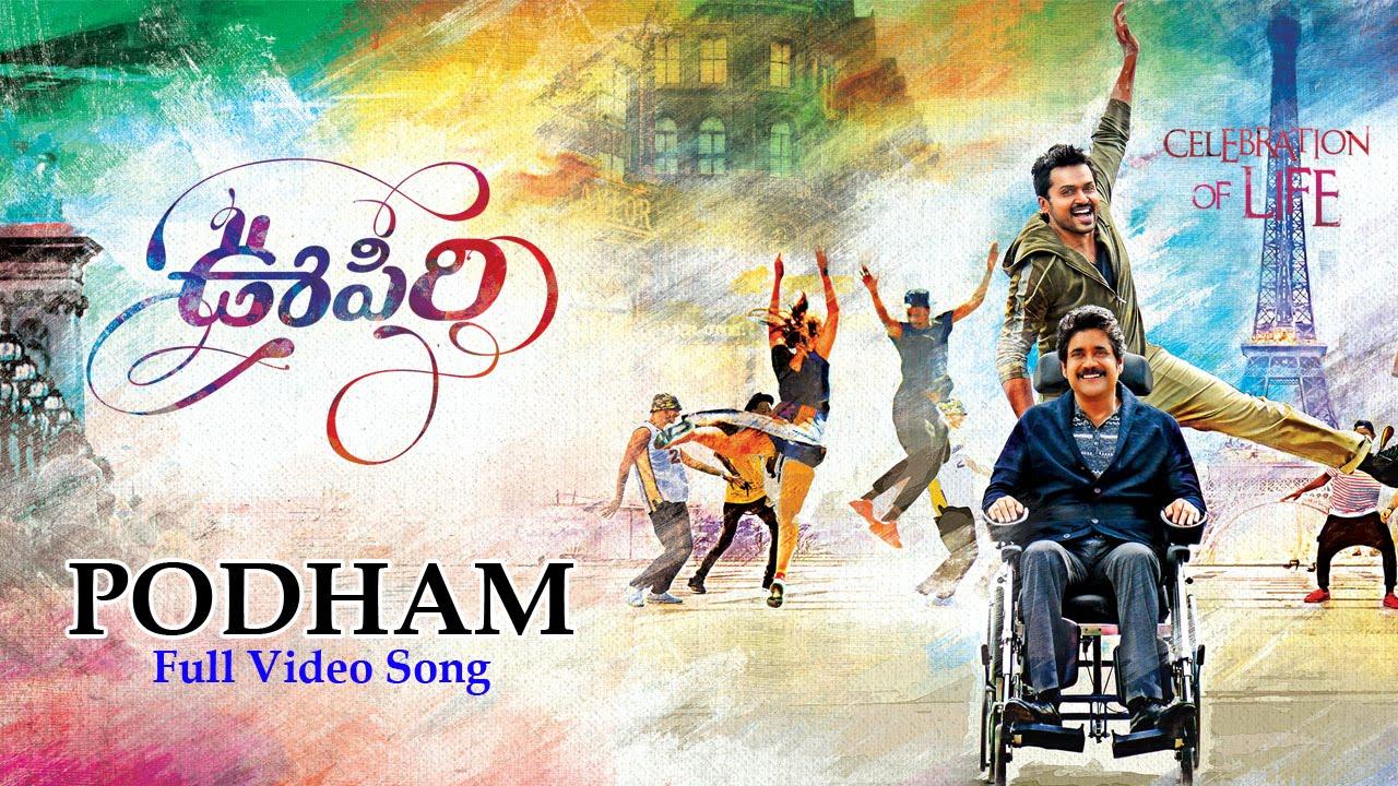 Download Podham Full Video Song HD | Nagarjuna | Karthi | Tamannaah  | Gopi Sundar