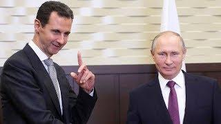 Победила ли Россия в Сирии? | Радиация в атмосфере России | ИТОГИ ДНЯ | 21.11.17
