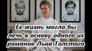 Женское счастье графини Александры Толстой – сказка, которая быстро закончилась