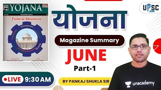 Yojana Magazine | June (Part-1…
