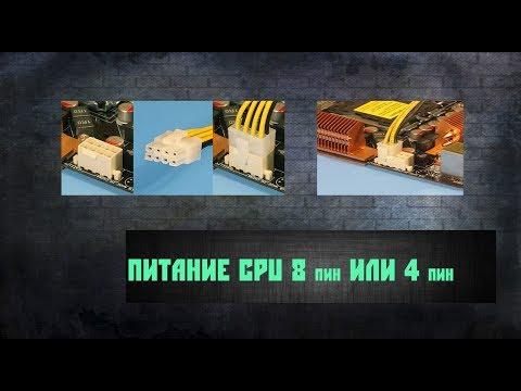 Перехідник живлення Value ATX процесора з 4 pin на 8 pin 0.2 м (S0720)