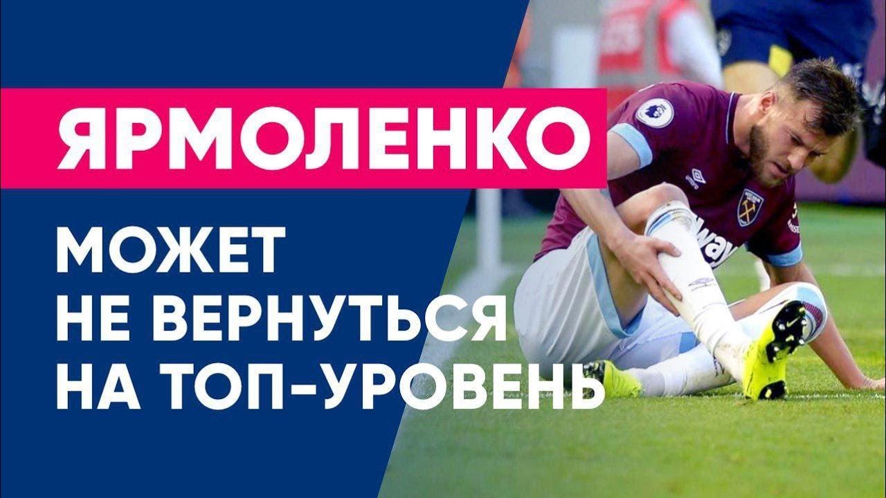 Андрей ярмоленко вк