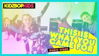 Смотреть клип Kidz Bop Kids - This Is What You Came For