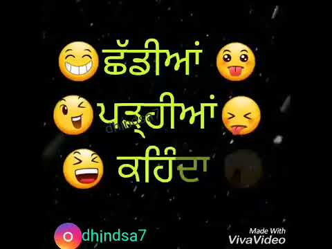 Velly Putt Kulbir Jhinjer Att Punjabi  whatsapp status video 💖