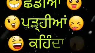 Velly Putt Kulbir Jhinjer Att Punjabi Whatsapp Status