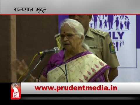 Prudent Media Konkani News 09 Dec 17 Part 4