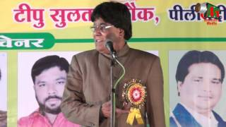 Jauhar Kanpuri at All India Mushaira, Nagpur, 20/11/2015, Mushaira Media