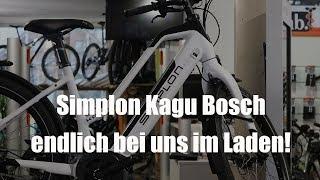 Kagu Bosch Endlich Bei Uns - Vit:bikesTV 042