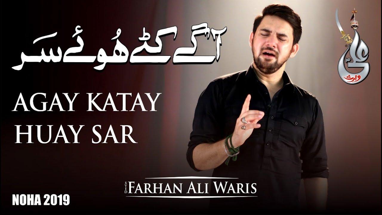 Farhan Ali Waris | Agay Katay Huay Sar | 2019 | 1441