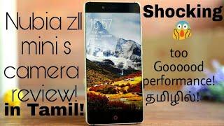 Nubia Z11 Mini S camera review -  Shocking!Too Goood!|(Tamil/தமிழ்)|Geekytamizha தமிழில்