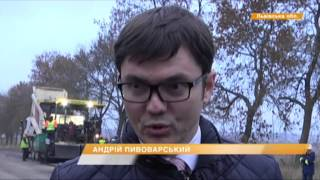 На ремонт Львовской дороги деньги предоставила таможня
