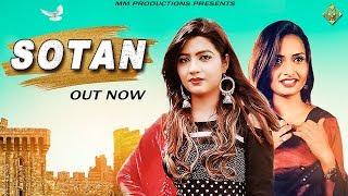Sotan - सौतन | Ruchika Jangid | Sonika Singh, Aashu Malik | New Haryanvi Songs Haryanavi 2019