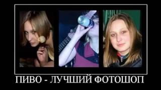 Алкоголизм убивает Российский народ