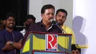 Aivaraattam Audio Launch - Part 1 | Galatta Tamil