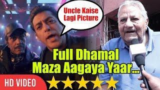 UNCLE Dhamal 😂😍👌 Review on Yamla Pagla Deewana Phir Se | #SalmanKhan #Dharmender | Couple Review