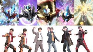 【ゼロ&新世代ヒーローズ】究極形態 -変身シーン- (※つなぐぜ!願い‼︎公開前作成)