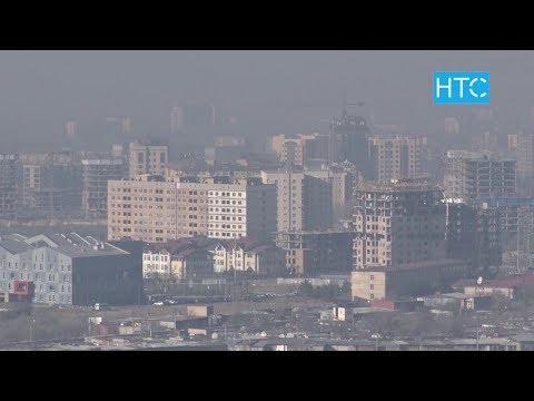 Эколог: Бишкекте дем алуу кооптуу / 24.02.20 / НТС