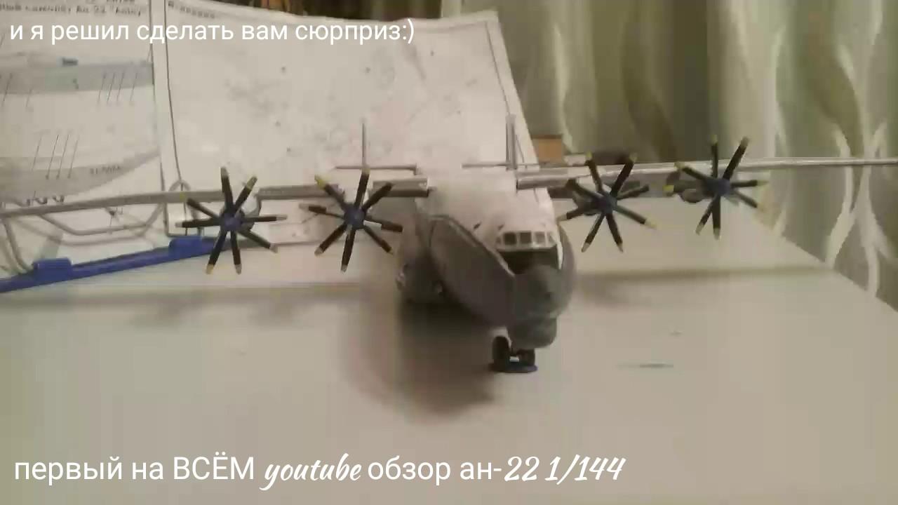 Polet-na-samolete-aeroprakt-a-22-group полет на самолете аэропракт а-22 гарантированно предоставит вам море положительных. Цена подарка ….
