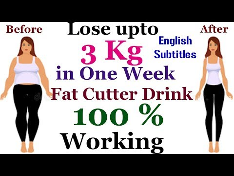 best Weight Loss Drink in Tamil NEW | 100% Working | weight loss drink at night | English Subtitles