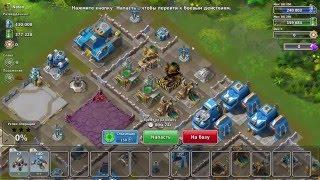 Star Colony - обзор PVP режима (Захват базы)