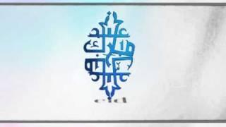 Eid-ul-Fitr: Eid Messages (French)
