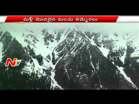 Snowfall In Jammu And Kashmir | Cool Weather | NTV