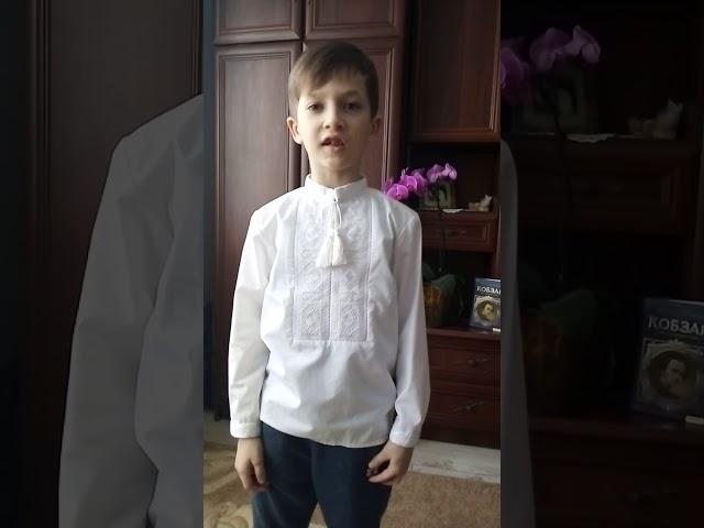 Марко Якубів 1 Б клас Кл керівник Кравець Світлана Борисівна