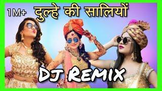 Dulhe Ki Salio Gore Rang Walio Dj Remix | Full Party Dance Mix | Hard Dj Bass Song