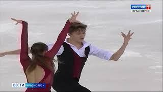 В Красноярске стартует первенство России по фигурному катанию на коньках среди юниоров