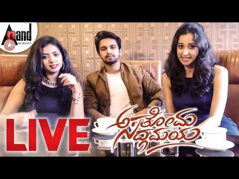 Asathoma Sadgamaya LIVE | Radhika Chethan | Lasya | Kiran Raj | i Care Movies