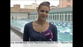 Кубок Украины по плаванию: К Зевиной подтянись!