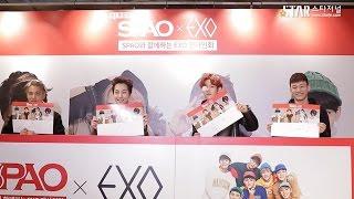 [스타영상] 완벽한 가을 남친룩, SPAO와 함께하는 EXO 팬사인회