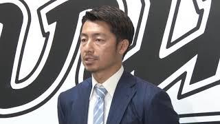 鳥谷敬選手入団記者囲み