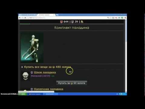 Играть в Гнев титанов 3D Игры драки