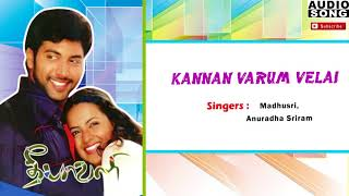 Yuvan Shankar Raja Love songs | Kannan Varum Velai song | Deepavali songs | Jayam Ravi | Deepavali