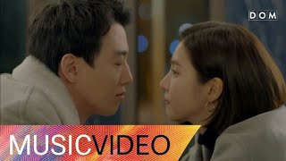이바다(LEEBADA) Feat. 니화(NiiHWA) - Would You (흑기사 OST Part.7) Black Knight OST Part.7