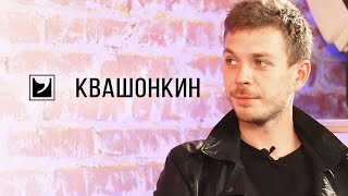 Алексей Квашонкин о комиках, свободе слова и Порараз Бирацца