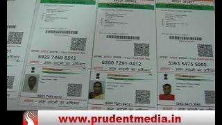 NEWBORNS GET AADHAAR CARD_Prudent Media Goa