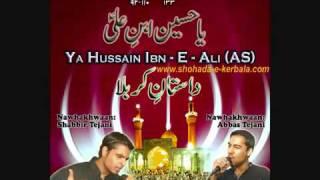 alajal ya imam a.s